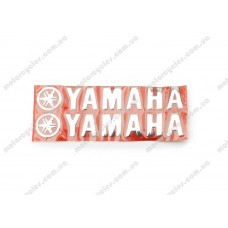 Наклейка букви YAMAHA хром