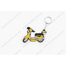 Брелок гумовий скутер (жовтий)